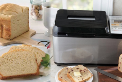 Bread Maker Reviews 2017 – Best Bread Machines